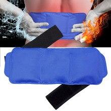 Многоразовый контейнер для льда для травм обертывание с гелем горячая холодная терапия облегчение боли с ремнями на спине плечи поясная холодильная сумка