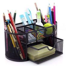 2020 Sharkbang Large Capacity 9 Cell Metal Desk Organizer Mesh Desktop Pencil Pen Sundries Badge Holder Storage Box Stationery