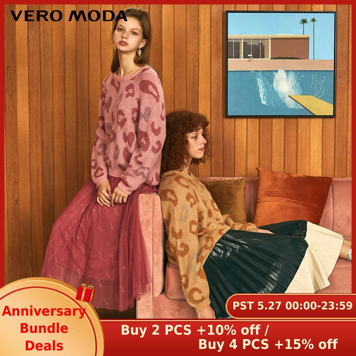 Vero Moda New Women's Loose Fit Leopard Print Sheep Wool Knit Sweater   319413514