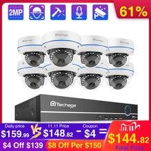 Комплект камер видеонаблюдения Techage, 8 каналов, 1080P, POE, NVR, 2 МП, HD купольная IP камера, инфракрасная комнатная камера ночного видения, комплект видеонаблюдения