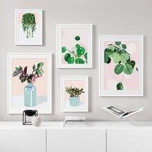 Современная Картина на холсте с изображением маленьких зеленых
