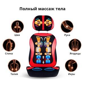 Image 4 - LEK918 spezielle verkauf anti stress neck massage kissen volle körper Shiatsu massage stuhl komprimiert vibration kneten zurück massager