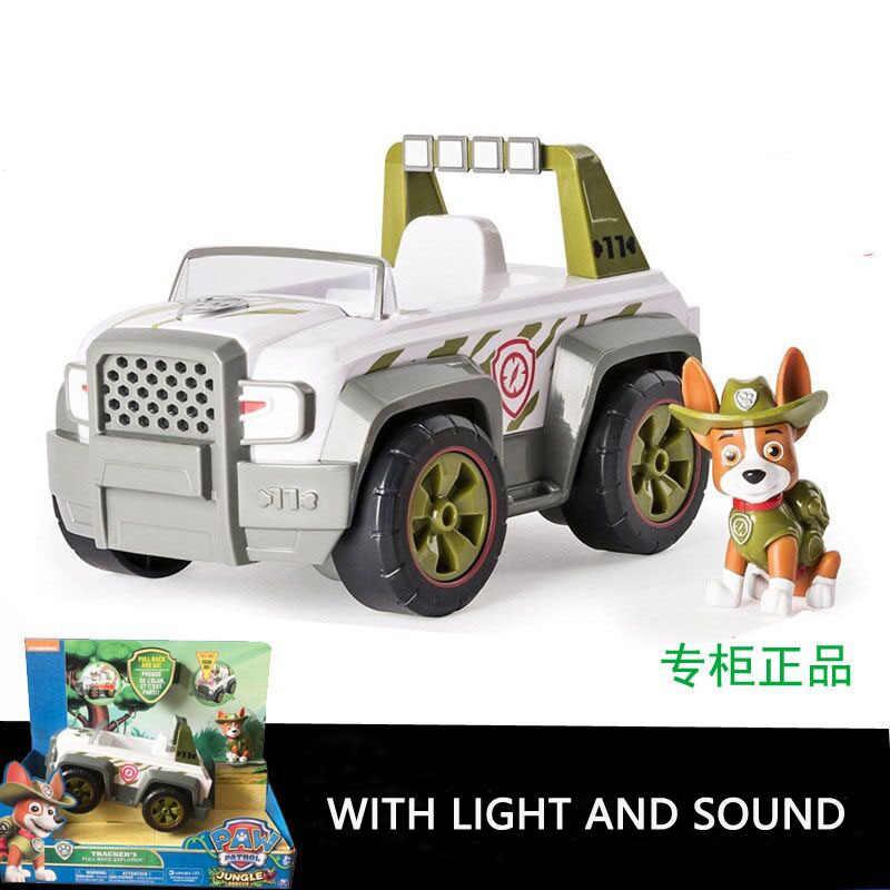 Paw Patrol Tracker Cruiser Cheap Toys Kids Toys