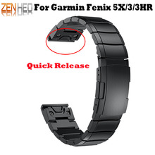 26mm Quick Release Fit Fenix 5X Metal Stainless Steel Watch Band Strap for Garmin Fenix 5X/5X Plus/Fenix 3/3HR/ Smart Wristbands stainless steel quick release band buckle connector adapter for garmin fenix 5 5x 5s fenix3 3hr forerunner 935 22mm 20mm 26mm