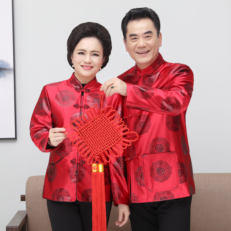 Wholesale Middle-aged Chinese Costume Couple Clothes Fall And Winter Clothes Tops Dad Middle-aged Women Dress Birthday-Costume N