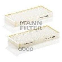 Фильтр Салона(Упаковка 2 Шт) Mann-Filter Cu220092 MANN-FILTER арт. CU220092