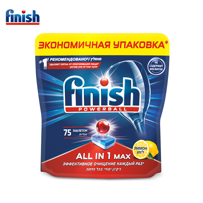 Средство для посудомоечной машины FINISH All in1 Max (табл) Лимон 75 шт.