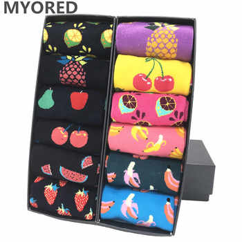 MYORED 12pairs/Lot dropshipping combed cotton colorful funny socks male streetwear business dressing socks christmas gift - Category 🛒 Underwear & Sleepwears