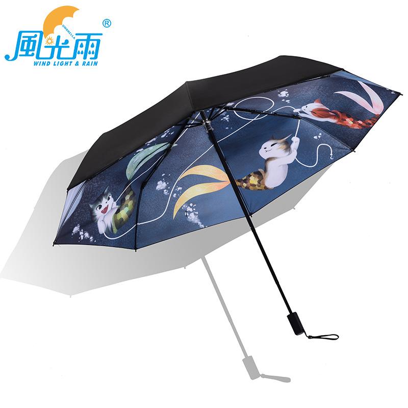 Three Fold Umbrella Vinyl College Style Adult Children Umbrella Illustration Creative Parasol UV-Protection Foreign Trade Black