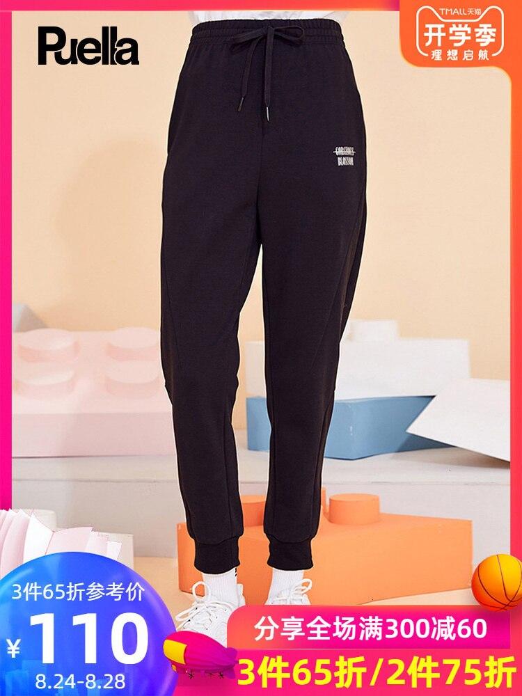 2019 черные брюки шаровары для отдыха женские тонкие леггинсы для самостоятельного развития движение прямо, канистра штаны шаровары легко