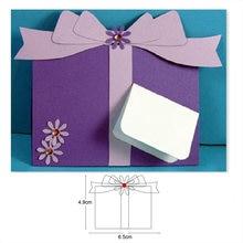 Индивидуальные штампы рождественские подарочные коробки рамки