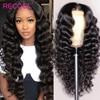 Recool koronki przodu włosów ludzkich peruk luźna peruka z mocnymi lokami 180 250 gęstości 360 koronki przodu peruka wstępnie oskubane kręcone ludzkie włosy peruka
