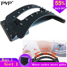 PVP Back Massager Stretcher FitnessEquipment Stretch Relax Stretcher Lumbar Support Spine Pain Relief Chiropractic Dropship