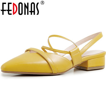 FEDONAS Solid Color Cow Leather Women Basic Pointed Toe Pumps Spring Summer Shallow Shoes Thick Heels Elegant Prom Shoes Woman