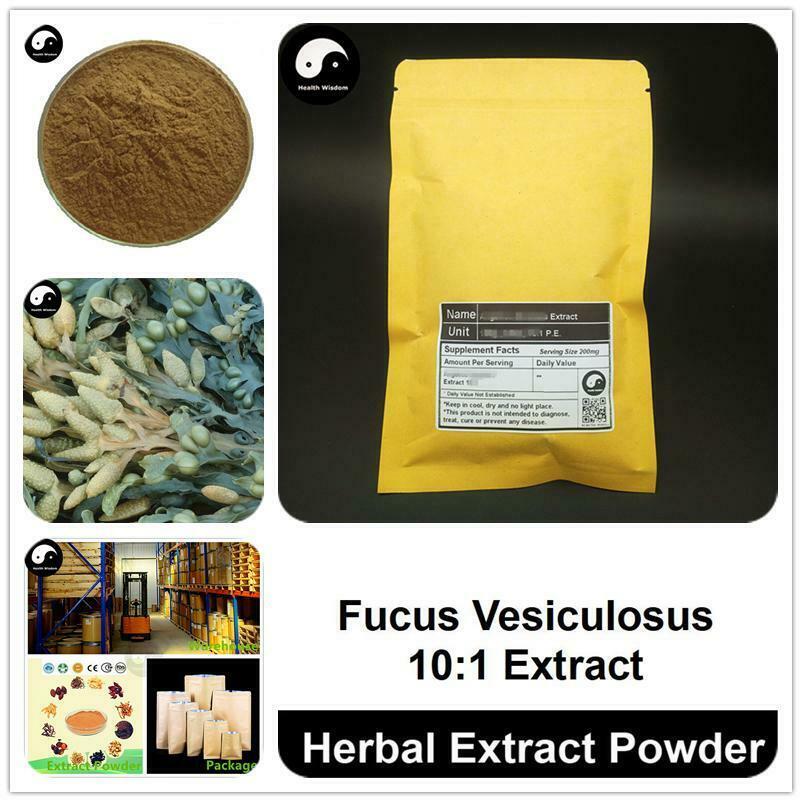 Fucus Vesiculosus Extract Powder, Bladderwrack P.E. 10:1