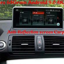 """8 ядерный DSP 64Grom 10,2"""" Android 9,0 автомобильный монитор для BMW E81 E82 E87 E88 стерео радио Видео Аудио GPSNavi медиа головное устройство стерео"""