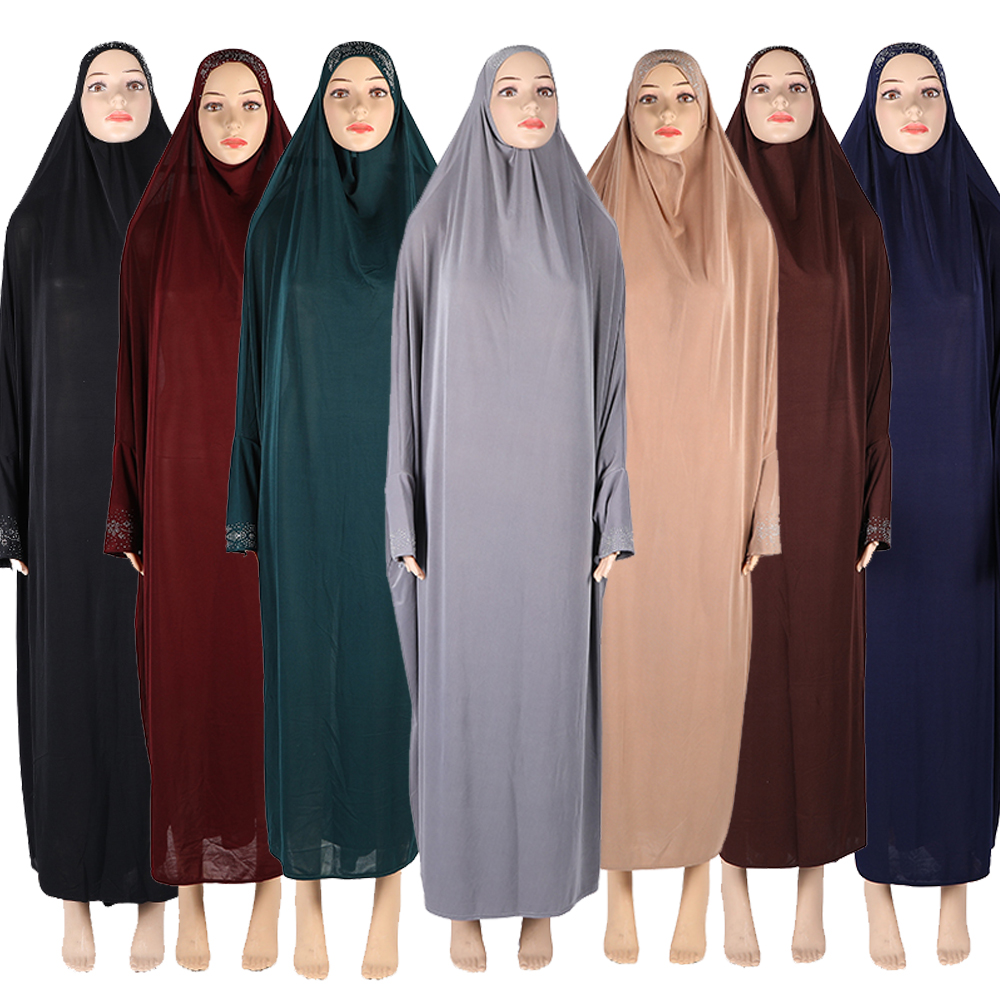 Full Cover Muslim Hijab Abaya Islamic Prayer Khimar Burqa Overhead Jilbab Dress Southwest Asia Middle East
