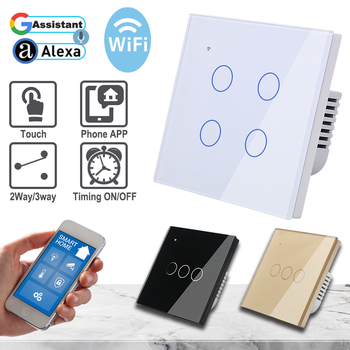 WIFI TOUCH LIGHT WALL SWITCH