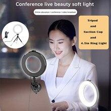 Tripod Ring Fill-Light -G30 Ines Video-Conference-Lighting-Kit Three-Piece-Set Display