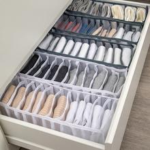 Schlafsaal closet organizer für socken hause getrennt unterwäsche lagerung box 7 grids bh veranstalter faltbare schublade veranstalter