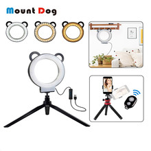 6 inch Photography Ring lamp LED Selfie Ring Light YouTube Video Live 3200-5500k Camera Light With Phone Holder USB Plug Tripod yongnuo yn608 led studio selfie ring light 3200 5500k wireless remote video light cri 95 photo lamp with carry bag annular lamp