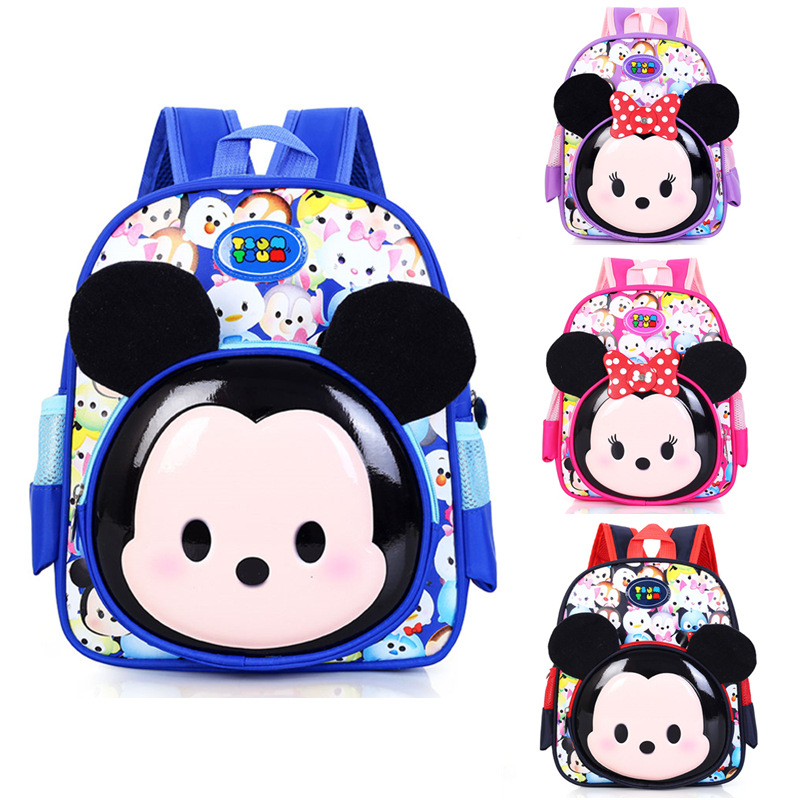 New Style Korean-style Kindergarten Men And Women Baby Small Bookbag Large Primary Class Cute Cartoon Backpack 2-5-Year-Old Snac