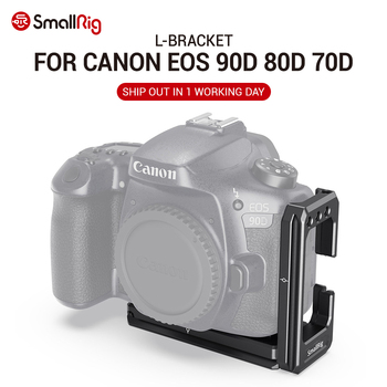 SmallRig 90D L Plate 80D L-Bracket for Canon 90D 80D 70D L Bracket Feature Arca compatible base plate & side plate 2657 smallrig quick release l plate l bracket for canon eos 6d camera vertical shooting bracket w arca style base side plate 2408
