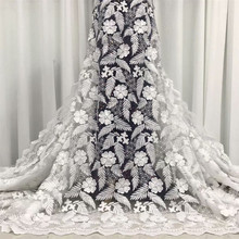 BEAUTIFICAL White African French Lace 2020 3D Tulle Fabrics Flower Embroidery Net Fabric Beaded/Sequins Wedding JYF