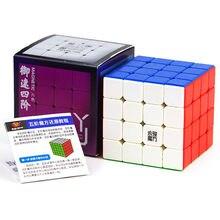 Yj yusu v2 m 4x4 cubo de velocidade mágica magnética v2m quebra-cabeça yusu v2 4x4 m yongjun brinquedo educacional profissional