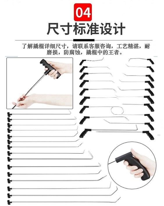 PDR Hook Tools Push Rod Car Crowbar Paintless Dent Repair Tools PDR Dent Puller Lifter Kits Ding Hail Puller Set