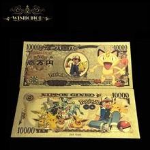 10 шт./лот японские банкноты аниме банкноты 10000 иен банкноты в 24k позолоченные золотые деньги для коллекционирования
