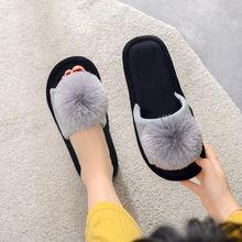 Женские тапочки зимняя домашняя обувь женские домашние теплые