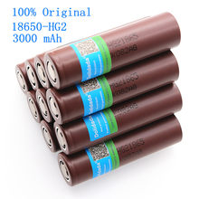 2021 nova dolidada 100% original 18650 bateria hg2 3000 mah 3,7 v bateria recarregável para lg hg2 18650 bateria de lítio 3000 mah