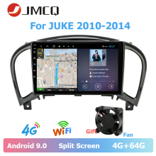 JMCQ 9 Android 9.0 Car Radio For Nissan JUKE 2010-2014 player Multimedia Video Player Stereo Split Screen video output 4G+64G jmcq for kia cerato 2 2008 2013 car radio multimedia video player stereo split screen video output 4 64g 2din android 9 0 player