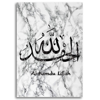 Marble Stone Islamic Wall Art Canvas Painting Wall Printed Pictures Calligraphy Art Prints Posters Living Room Ramadan Decor 23