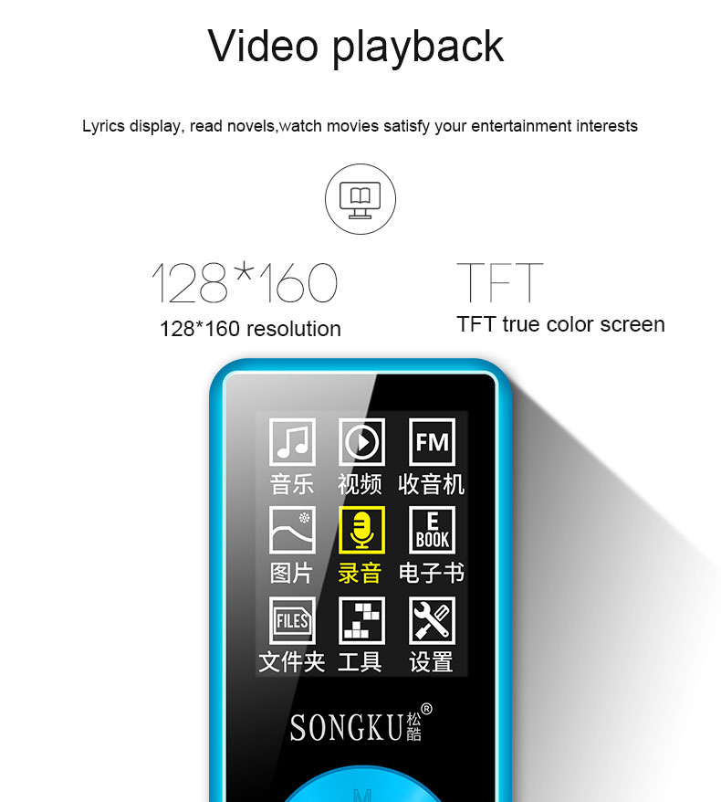 MP3 Player 16G Portable Lossless Sound MP3 & Digital Audio Players 1.8inch Screen Long Battery Life Voice Recorder Audio Player