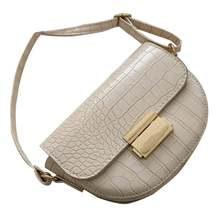 2020 модная женская маленькая сумка через плечо Классическая