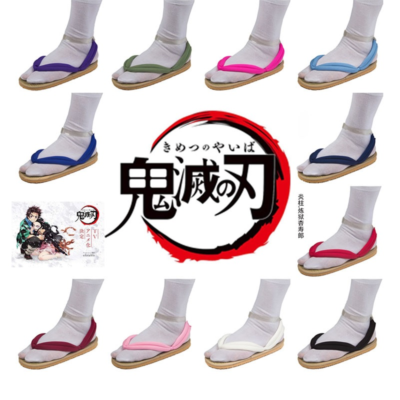 Hot Anime Demon Slayer Kimetsu No Yaiba Cosplay Accessories Kamado Nezuko Cosplay Clogs Kimono Flip-flops Geta Slippers Shoes