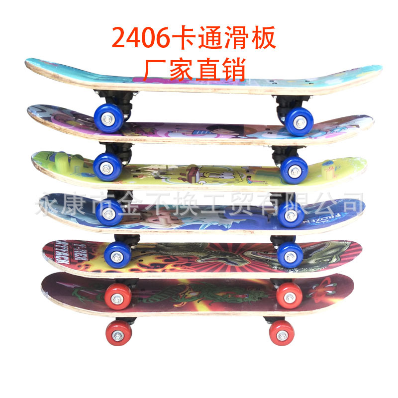 Direct Selling 2406 Wood Skateboard Maple Four Wheel Skateboard Highway Board Brush Street Board Children Scooter 60 Cm