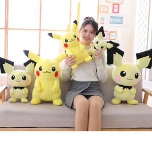 2019 new couple picachu Plush Doll creative cartoon toy children gift wedding doll can be customized(China)