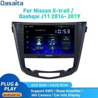 Sistema multimídia automotivo, dispositivo com android 10.0, rádio, 1 din, para nissan x-trail, j11, qashqai, vermelho, 2002-2007, dsp, hd, ips, 2014x2019, carplay, 4gb + 64gb