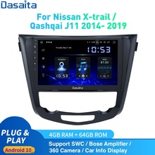 Android 10,0 Auto Radio 1 Din für Nissan X-Trail J11 Qashqai Rouge multimedia 2014 - 2019 DSP HD IPS 1280*720 Carplay 4Gb + 64Gb