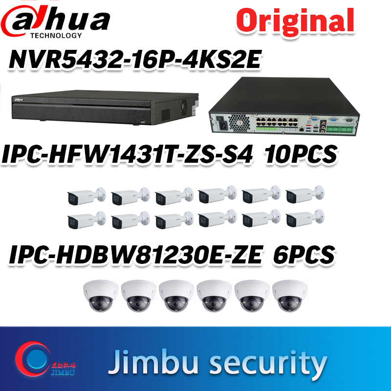 <font><b>Dahua</b></font> NVR Kit system 32ch NVR5432-16P-4KS2 & 10pcs HFW1431T-ZS 4MP <font><b>IP</b></font> <font><b>camera</b></font> & 6pcs IPC-HDBW81230E-ZE <font><b>12MP</b></font> cctv <font><b>camera</b></font> image
