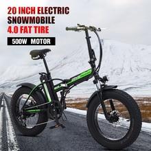 500 Вт Электрический велосипед, 20 дюймов, мотоцикл, 48 В, электрический складной велосипед, горный велосипед, электровелосипед, Электрический Снежный велосипед, толстая шина