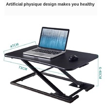 2020 Hot Adjustable Height Sit Stand Table Foldable Laptop Computer Table Lifting Computer Table Sedentary Strong Bearing Super