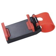 Pack of 2 Car Steering Wheel Phone Bracket Bike Handlebar Holder Clip JA55