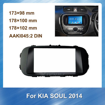 Double Din Car CD/DVD Radio Fascia Plate for KIA Soul 2014 Panel Frame for KIA GPS Navigation Bazel Fascias Installation Kit image