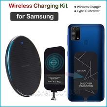 Qi Беспроводная зарядка для Samsung Galaxy M20 M30 M40 M11 M21 M31 M30S Беспроводное зарядное устройство + приемник USBC