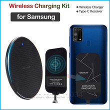 Qi Wireless Charging for Samsung Galaxy M20 M30 M40 M11 M21 M31 M30S Wireless Charger+USBC Receiver