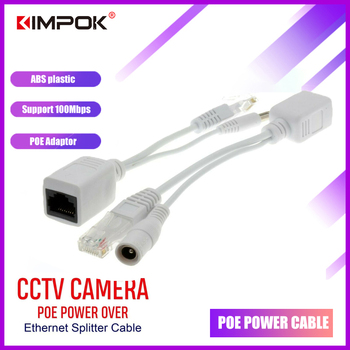KIMPOK POE Cable Passive Power Over Ethernet Adapter Cable POE Splitter Injector Power Supply Module 12-48v For IP Camera 12v 1a poe injector power 18v1a over ethernet adapter wall plug pin4 5 7 8 compatible for ip camera ip phones power supply